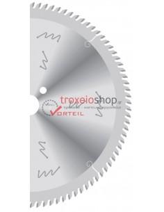 Δίσκος Κοπής IM 116