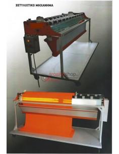 Ξετυλιχτικό μηχάνημα υφάσματος