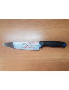 Μαχαίρι σεφ chef 4216 Mora Frost 22 εκ.