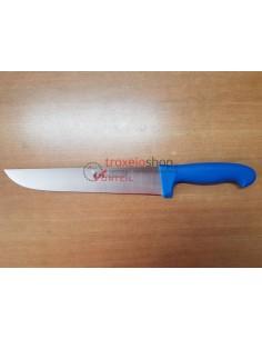 Μαχαίρι κρέατος σφαγείου JR 3100P 26cm