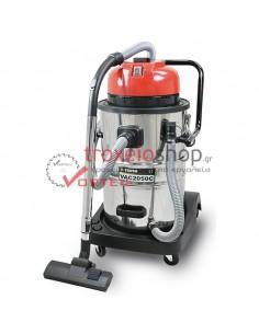 VACUUM CLEANER VAC 2050 Stayer
