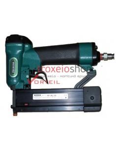 Pneumatic Stapler 1F-AL35